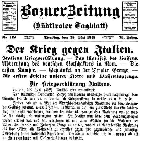 Vor 105 Jahren, am 23. Mai 1915, erfolgte die Kriegserklärung Italiens an Österreich-Ungarn